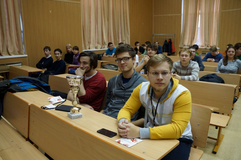 Фото с сайта istu.ru